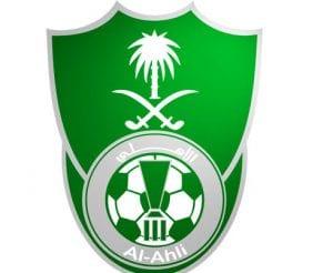 أخبار نادي الأهلي السعودي اليوم